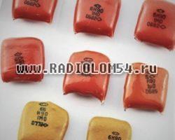 km-oranjevie-1mo-m68