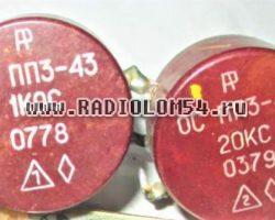 os-pp3-rezistor
