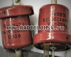 k52-7-kondensator