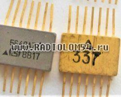 564-mikroshemi