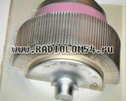 gu78b-lampa