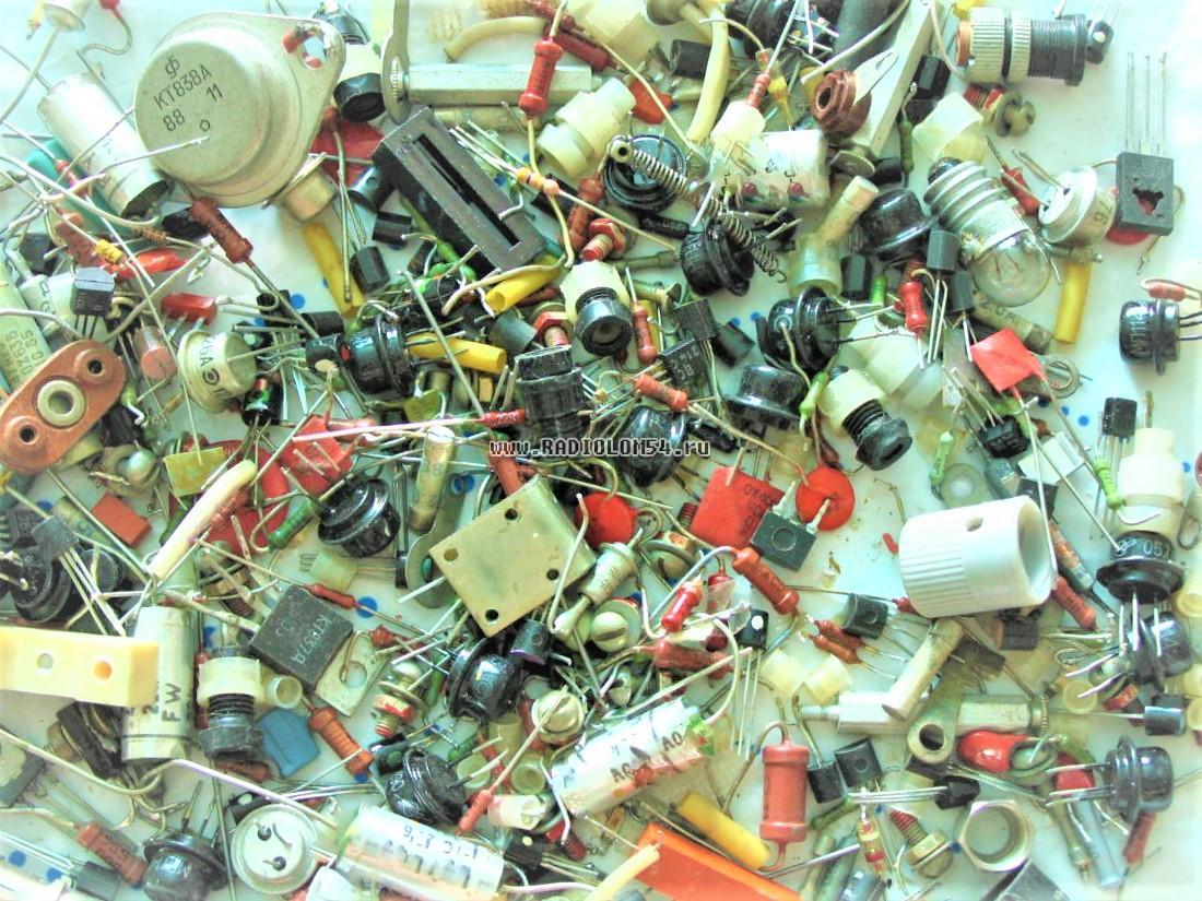 Радиодетали содержащие драгметаллы скупка и цены в омске