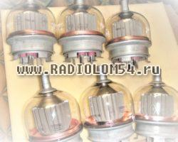 gmi-7-lampa