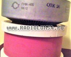 gmi46b-lampa