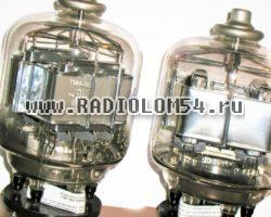 gmi90-lampa