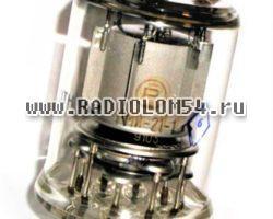 lamp_GMI-21-1