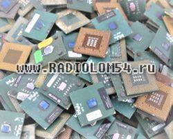 processor-plastik-zeleniy